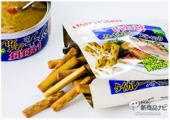 「いなばタイカレー」とコラボした本格カレースナックをカバヤ食品が発売