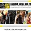 「バンコクコミックコン2014」に日本から3人のアニソン歌姫が出演