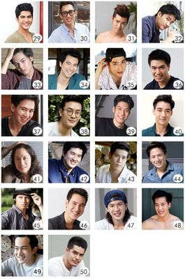 CLEO 50 Most Eligible Bachelors 2014