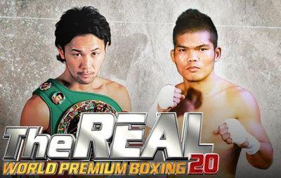 山中慎介がタイのスリヤンと22日夜対戦~WBC世界バンタム級タイトルマッチ