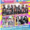 バンコクで日本のアイドル文化をテーマにしたイベント「Anime Idol Asia 2014」が初開催