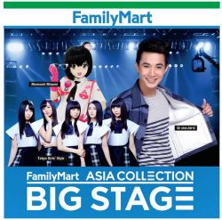 FamilyMart ASIA COLLECTION BIG STAGE 2014