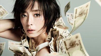 宮沢りえ主演の「紙の月」来月15日公開の前に東京国際映画祭で上映