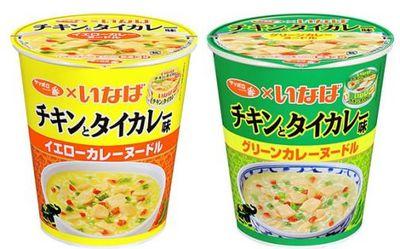 またまた「いなばタイカレー」とコラボしたサッポロ一番をサンヨー食品が発売