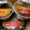 ファミリーマートがマンゴツリーとコラボしたタイ料理メニュー8種を一挙発売