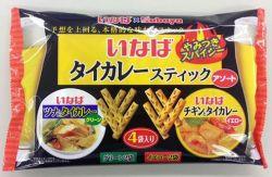 いなば食品とのコラボ商品「タイカレースティック」にアソートパックを発売したカバヤ食品