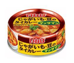 いなば食品からついに「じゃがいも・豆のタイカレー マッサマン」が発売