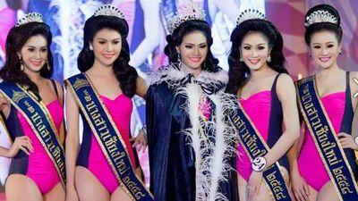 Miss Chiang Mai 2015