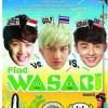タイからゴルフが参戦~TBS「Find the WASABI シーズン2」 が6日スタート