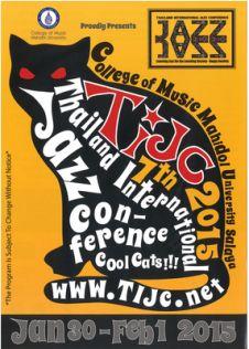 「Thailand International Jazz Conference 2015」今年もマヒドン大学で1月30日から三日間開催