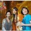 「タイで出演者が宿泊をしたホテルはどこですか?」明日の番組「やんジィ&美魔女のご褒美トラベル~ミラノ!モナコ!タイ王国!極上の男旅・女旅~」を見て、クイズに答えてプレゼントをもらおう!
