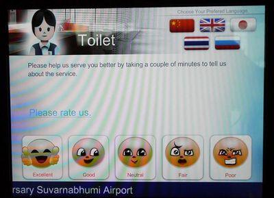 スワンナプーム国際空港のトイレ評価ディスプレイ