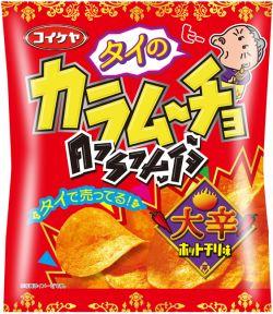 タイで売ってる「カラムーチョ 大辛ホットチリ味」が3月9日より日本で全国発売へ