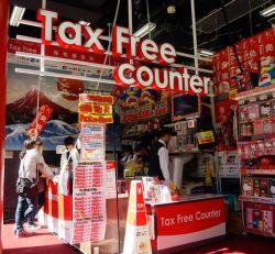 免税手続きができる外国人専用カウンター