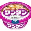 あのマルちゃんからトムヤムクン味のワンタンスープが新発売