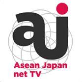 ASEAN JAPAN TV