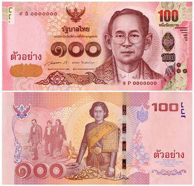 シリントーン王女殿下還暦記念100バーツ紙幣