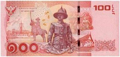 新100バーツ紙幣