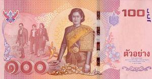 シリントーン王女殿下還暦記念の100バーツ紙幣を明日発行
