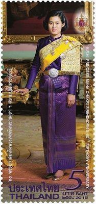 シリントーン王女還暦記念切手