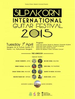 Silpakorn International Guitar Festival 2015