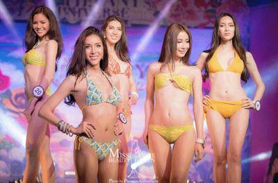 Miss Tiffany's Universe 2015