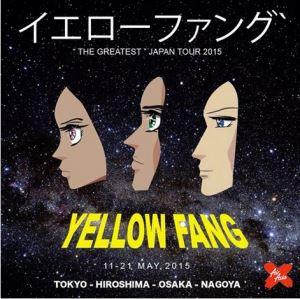 タイの3ピースガールズバンド「Yellow Fang」が11日から日本4都市でツアー開始