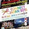 クールジャパンイベント「CONNECT JAPAN 2015」がタイ4都市で開催
