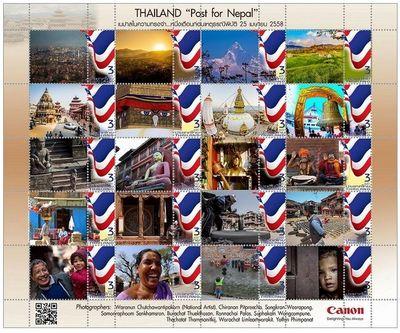 タイランドポストがネパール大地震の被災者支援で寄付金付き特別切手を発行