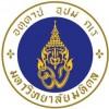 「世界大学ランキング2015」東大は大きくダウンして43位、タイではマヒドン大学がトップ