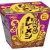 日清食品がマッサマンカレーの新製品3種を6日に同時発売