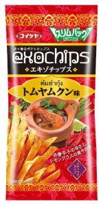 コイケヤの「エキゾチップス トムヤムクン味 」にスティックタイプを新発売