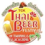 タイ&ビールフェスティバル@トゥインクルビーチ