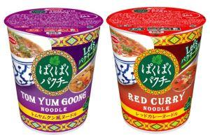 エースコックがパクチーファンに新発売するレッドカレー味とトムヤムクン味の「ぱくぱくパクチーヌードル」