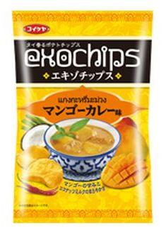 """ついに誰も食べたことのないタイ料理をチップスにした湖池屋がスゴイ!""""エキゾチップス""""に「 マンゴーカレー味」を新発売"""
