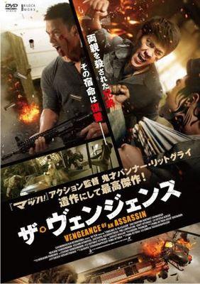「マッハ!」の監督パンナー・リットグライの遺作にして最高傑作『ザ・ヴェンジェンス』DVDが発売へ