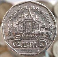5バーツ硬貨
