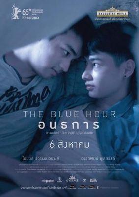 タイからはホラー的ゲイな青春映画「蒼ざめた時刻(とき)」が上映~アジアフォーカス・福岡国際映画祭2015