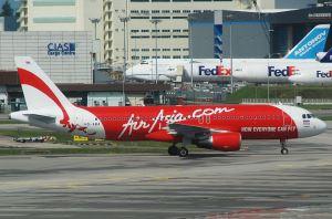 バンコク・ドンムアン国際空港