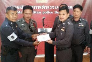 バンコク首都警察