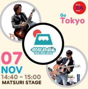 今週末はタイも日本もポップカルチャー花盛り「MOSHI MOSHI NIPPON FESTIVAL 2015 In TOKYO」にはタイ人二人組SanQ Bandが出演