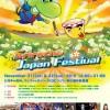 今週末開催の「シラチャ日本祭り2015」に今年は日本からもアーティスト多数出演