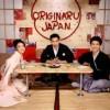 タイのAmarin TVで「オリジナルジャパン」が明日スタート!メインMCブンシリにペナルティーワッキーが共演