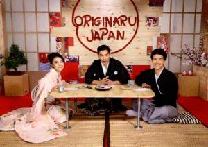 Originaru Japan