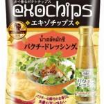 エキゾチップス パクチードレッシング味