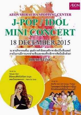 J-pop idol mini concert