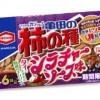 マニアックすぎないか!?亀田の柿の種に「シラチャーソース味」が期間限定で登場!