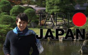 ジェームス・ジラユの「TABI JAPAN」が10日からタイで放送開始!日本でも視聴可能!?
