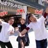 昨年タイのAmarin TVで始まった「オリジナルジャパン」が日本でも観られます