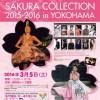 今週末開催の「SAKURA COLLECTION 2015-2016 in YOKOHAMA」にレック(モデル)とティム(デザイナー)が出演